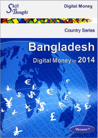 https://shiftthought.s3.eu-west-2.amazonaws.com/spaces/digital-money/images/brochureicons/viewport_bangladesh_2014.png