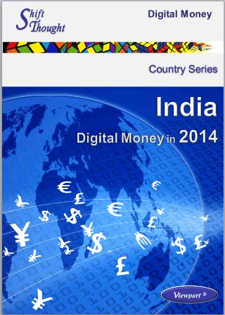 brochureicons/viewport_india_2014.png