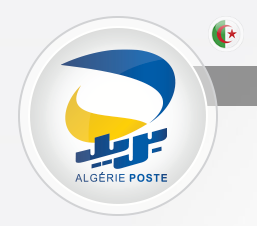 https://shiftthought.s3.eu-west-2.amazonaws.com/spaces/digital-money/images/icons/algeriepost.png